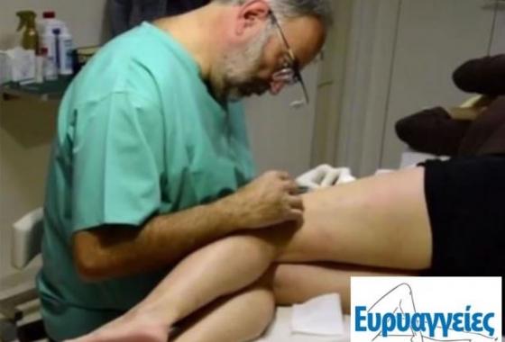 Η τεχνική της μικροσκληροθεραπείας