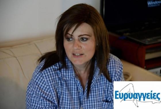 Η Γκάλια Μπ. για το πρόβλημα των ευρυαγγειών της και την αντιμετώπιση του